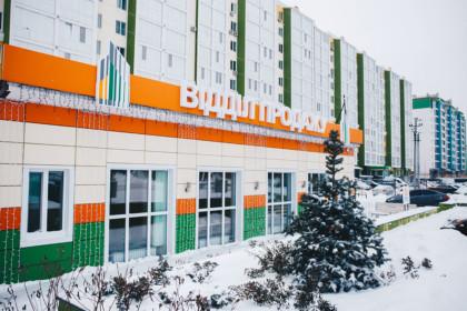 https://evromisto.ua/wp-content/uploads/2019/03/IMG_9145.jpg