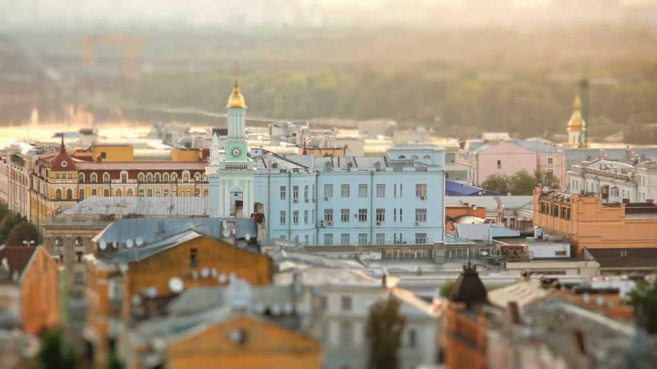 Стоимость недвижимости Киева