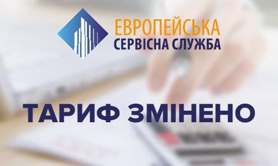 Жителям по ул. Казацкая д. 6, д. 7