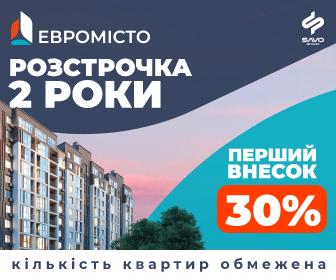 Самое выгодное предложение покупки счастливых квартир!